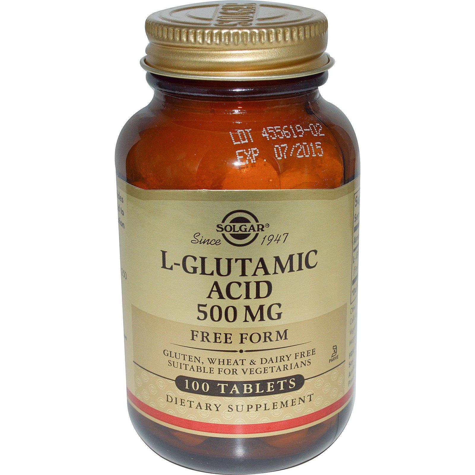 اسید گلوتامیک